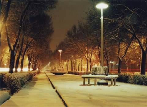 Chahar Bagh Avenue - Isfahan