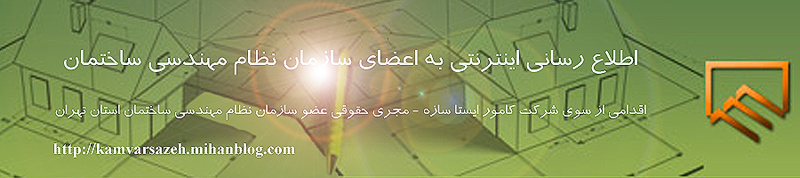 Description: http://saaidsamiei.persiangig.com/nezam%20mohandesi/ARM-7.jpg